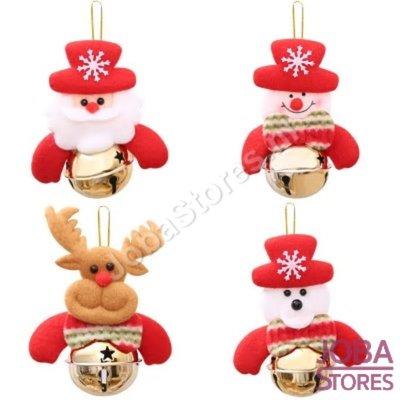 Kersthangers Bellen Assorti (4 stuks)