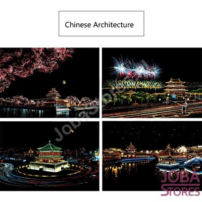 Scratch Drawings Set Chinese Architecture 29x21cm (4 pieces)