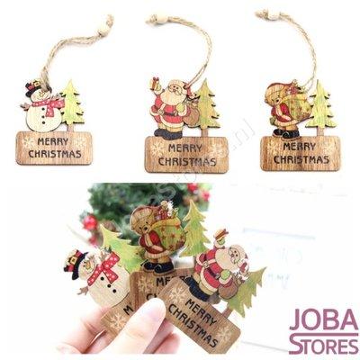 OP=OP Houten Kerst Hangers Merry Christmas (6 stuks)