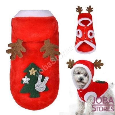 OP=OP Honden & Katten Kerst Pakje maat XS