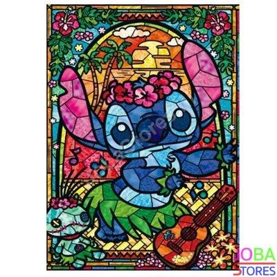 Diamond Painting Stitch 30x40cm