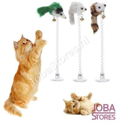 Katten Speelgoed Muisjes met zuignap (3 stuks)